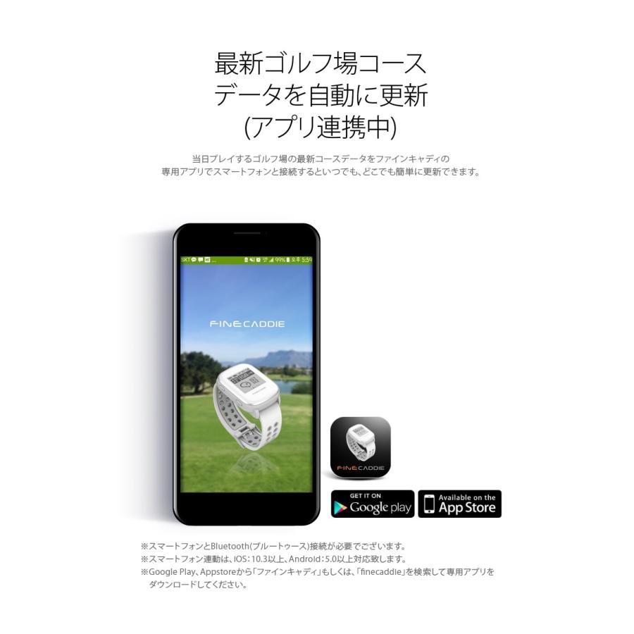 ゴルフナビ ゴルフGPS・高低差・腕時計型・距離測定器・コースデータ自動更新・超軽量38g ファインキャディ(FineCaddie) M700 (ホワイト)|naviquest-shop|14