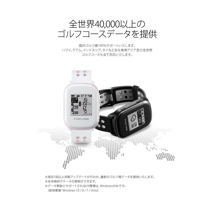 ゴルフナビ ゴルフGPS・高低差・腕時計型・距離測定器・コースデータ自動更新・超軽量38g ファインキャディ(FineCaddie) M700 (ホワイト)|naviquest-shop|15