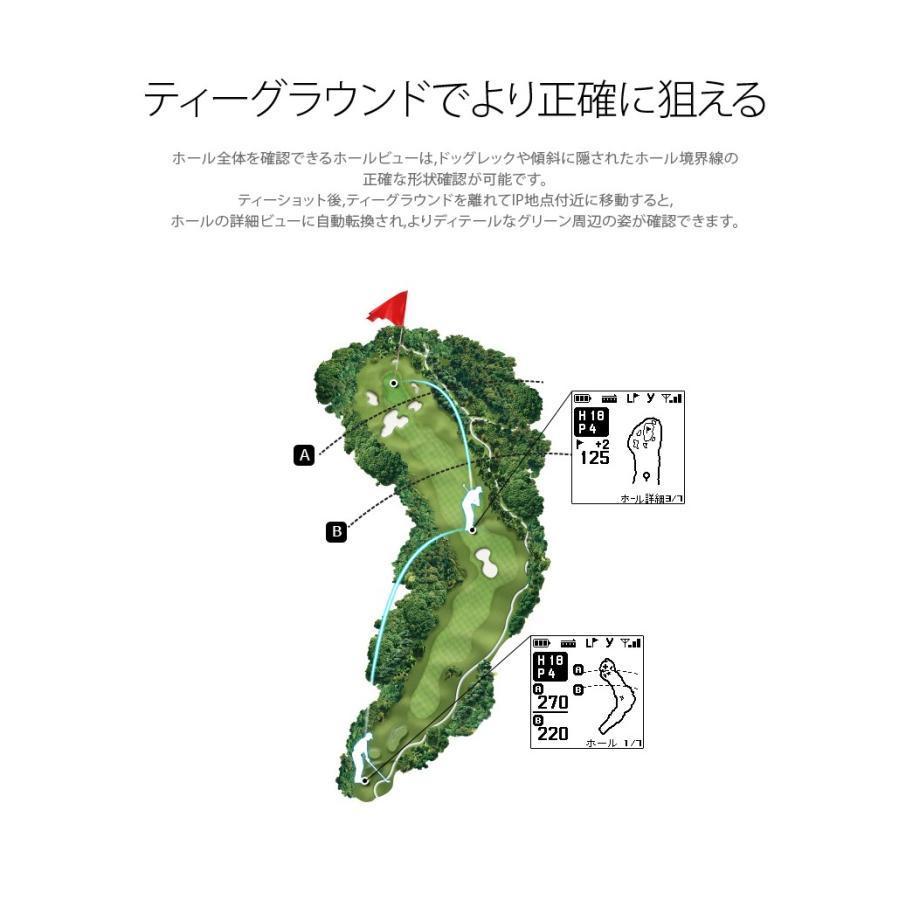 ゴルフナビ ゴルフGPS・高低差・腕時計型・距離測定器・コースデータ自動更新・超軽量38g ファインキャディ(FineCaddie) M700 (ホワイト)|naviquest-shop|03