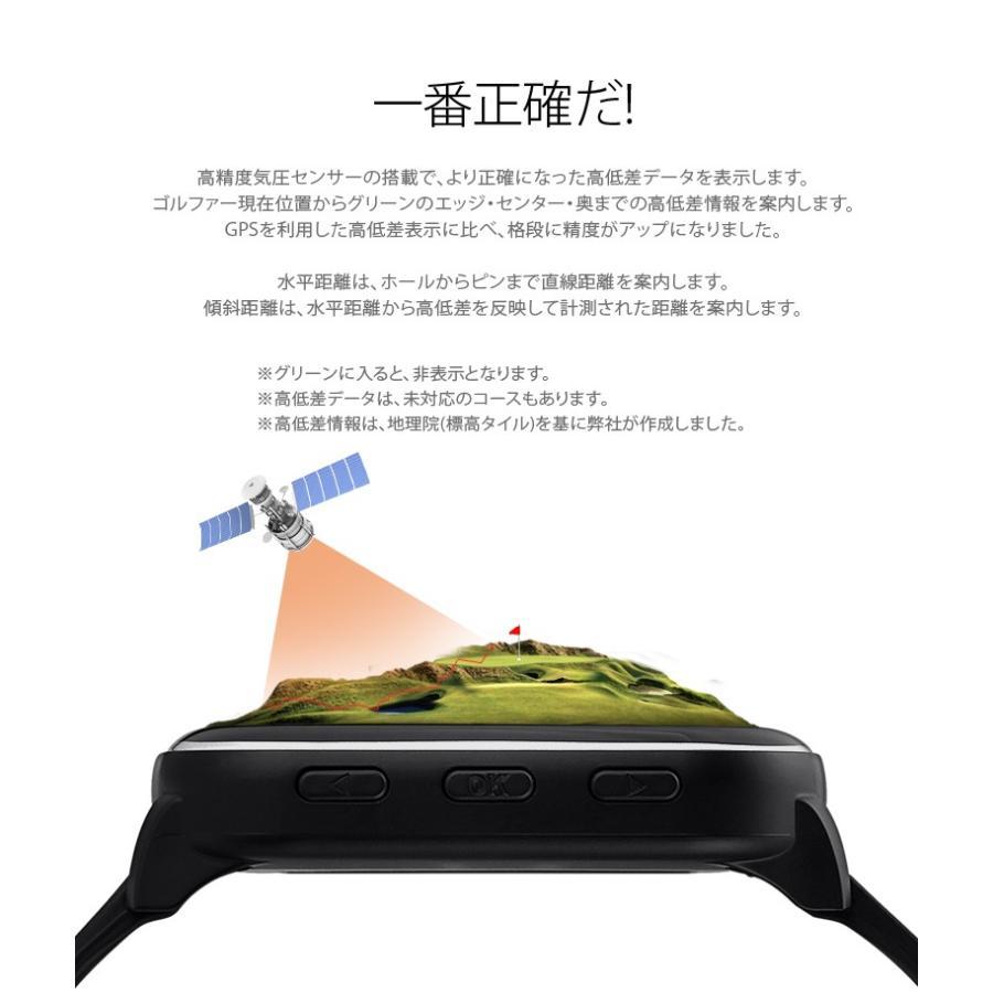 ゴルフナビ ゴルフGPS・高低差・腕時計型・距離測定器・コースデータ自動更新・超軽量38g ファインキャディ(FineCaddie) M700 (ホワイト)|naviquest-shop|04