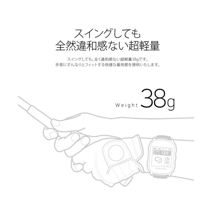ゴルフナビ ゴルフGPS・高低差・腕時計型・距離測定器・コースデータ自動更新・超軽量38g ファインキャディ(FineCaddie) M700 (ホワイト)|naviquest-shop|06