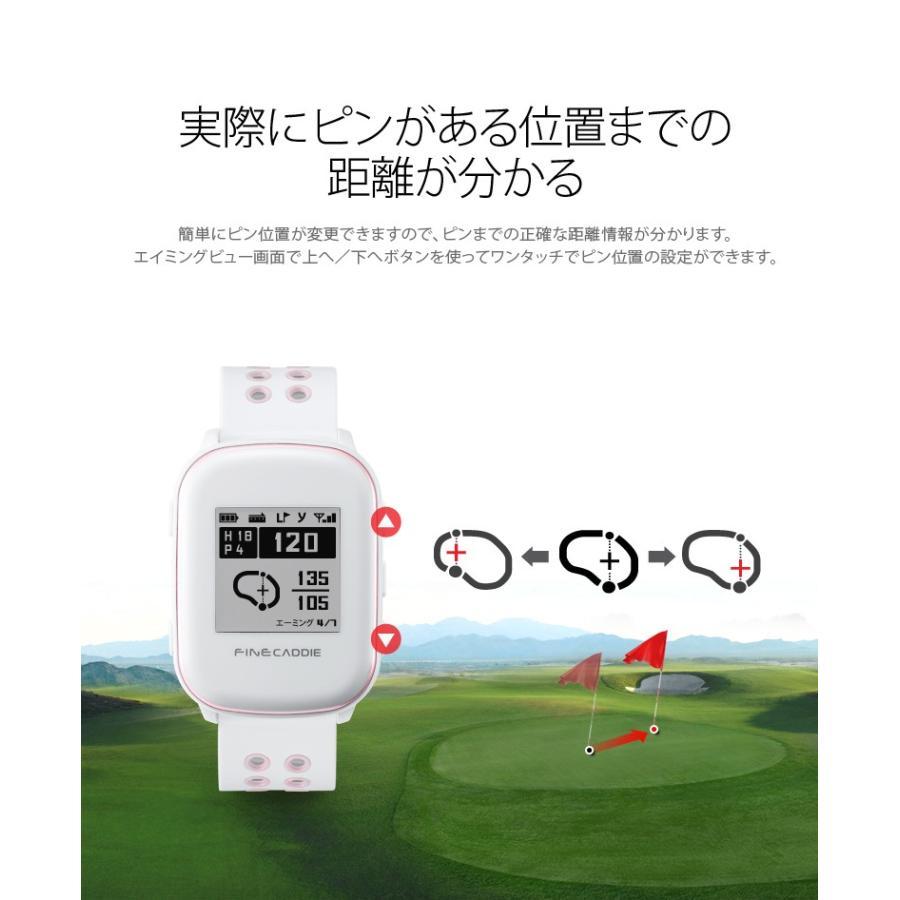 ゴルフナビ ゴルフGPS・高低差・腕時計型・距離測定器・コースデータ自動更新・超軽量38g ファインキャディ(FineCaddie) M700 (ホワイト)|naviquest-shop|09