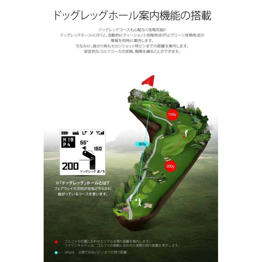 ゴルフナビ ゴルフGPS・高低差・腕時計型・距離測定器・コースデータ自動更新・超軽量38g ファインキャディ(FineCaddie) M700 (ホワイト)|naviquest-shop|10
