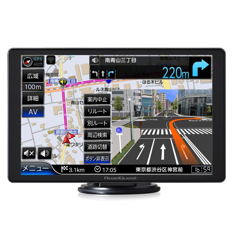 フルセグ ポータブルナビ 8インチ 16GB 2021年版 ゼンリン地図 詳細市街地図 VICS 渋滞対応 みちびき対応 バックカメラ対応 地デジ カーナビ RQ-A820PVF naviquest-yshop