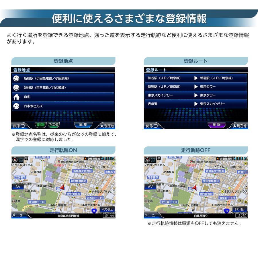 フルセグ ポータブルナビ 8インチ 16GB 2021年版 ゼンリン地図 詳細市街地図 VICS 渋滞対応 みちびき対応 バックカメラ対応 地デジ カーナビ RQ-A820PVF naviquest-yshop 12