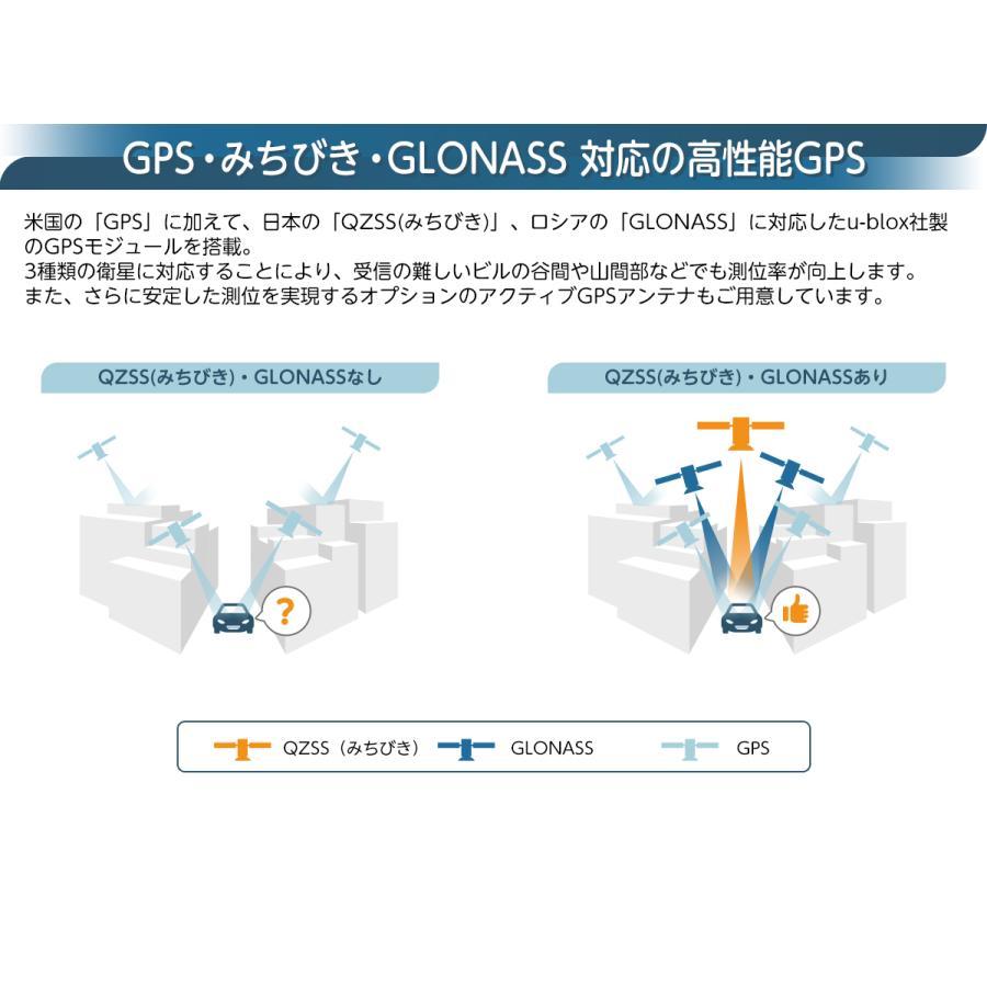 フルセグ ポータブルナビ 8インチ 16GB 2021年版 ゼンリン地図 詳細市街地図 VICS 渋滞対応 みちびき対応 バックカメラ対応 地デジ カーナビ RQ-A820PVF naviquest-yshop 18