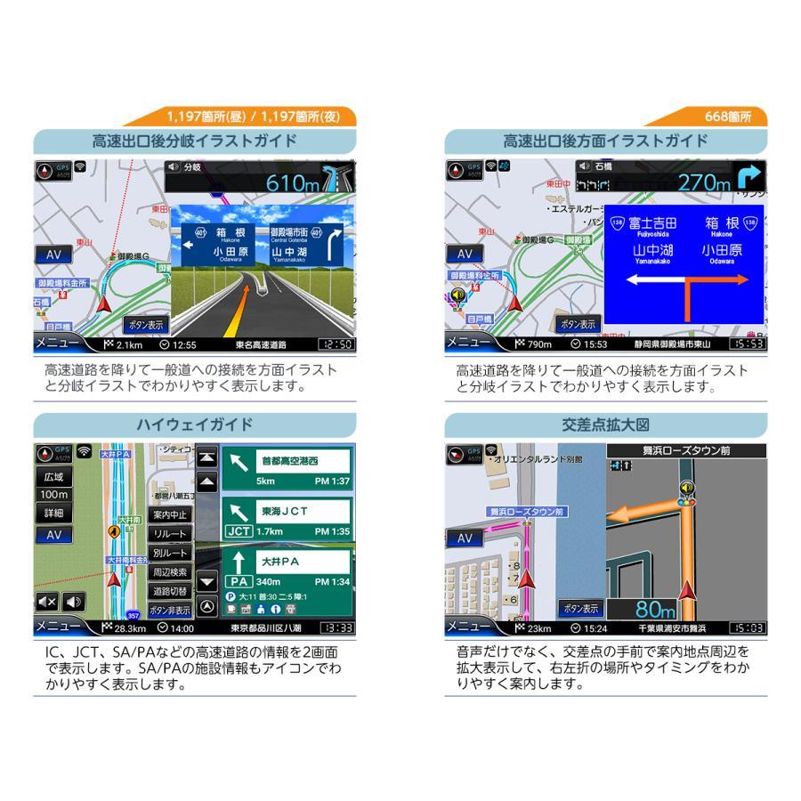 フルセグ ポータブルナビ 8インチ 16GB 2021年版 ゼンリン地図 詳細市街地図 VICS 渋滞対応 みちびき対応 バックカメラ対応 地デジ カーナビ RQ-A820PVF naviquest-yshop 05