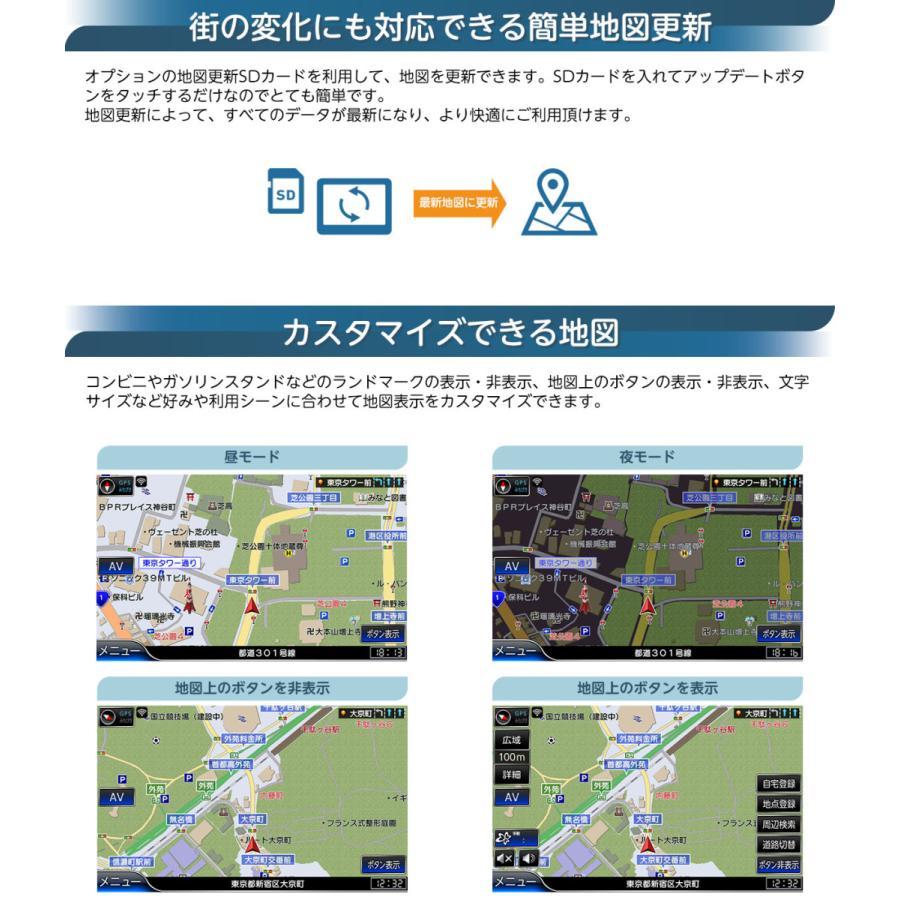 フルセグ ポータブルナビ 8インチ 16GB 2021年版 ゼンリン地図 詳細市街地図 VICS 渋滞対応 みちびき対応 バックカメラ対応 地デジ カーナビ RQ-A820PVF naviquest-yshop 09