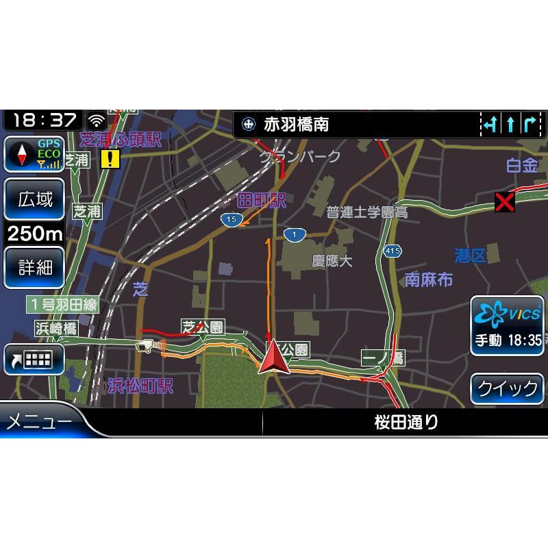 RQ-E8xxPVF専用オンデマンドVICSオプション naviquest-yshop 03