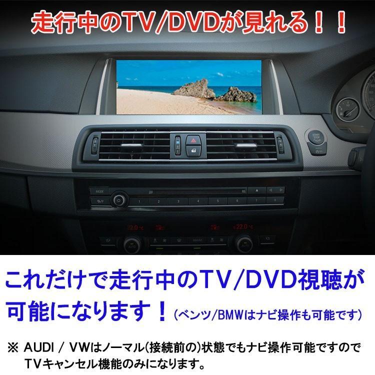 【送料無料】作業不要!挿込だけ!BMW Eシリーズ  TVキャンセラー/テレビキャンセラー/ナビキャンセラー[CT-BM3] naviunlock 04