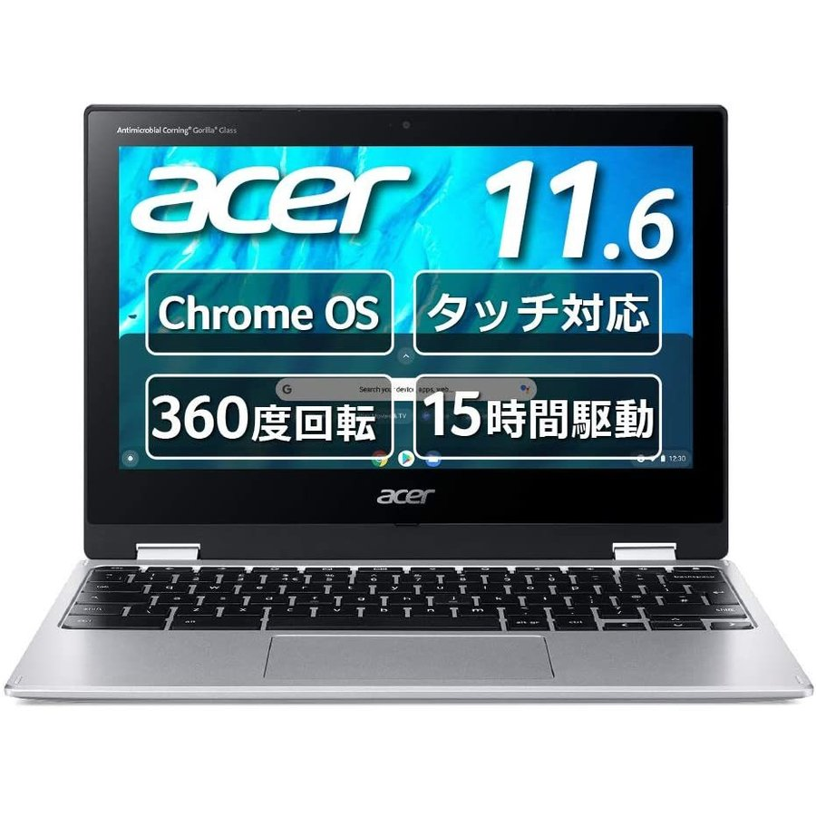 Google Chromebook Acer ノートパソコン Spin 311 CP311-3H-A14P 11.6インチ 360°ヒンジ 日本語キー