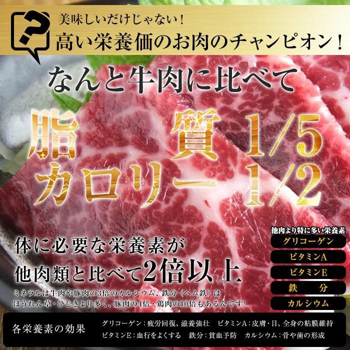 馬刺し 専門店 の 美味しさ を ご家庭に!【馬 たたき】 一つ一つ職人が焼き上げた 贅沢 馬肉 熊本育ち ユッケにも! naya-d 05