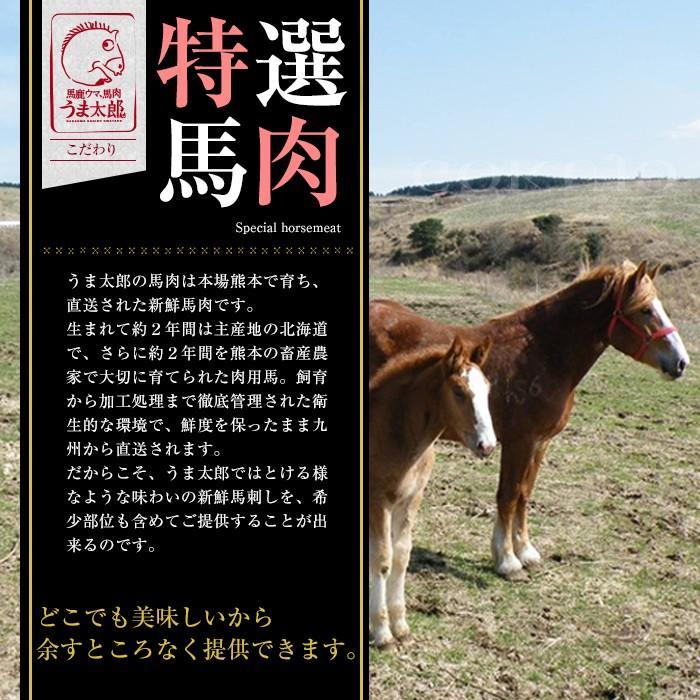 馬肉 専門店 の 美味しさを! 桜ソーセージ ウインナー 馬肉は アレルギー の 少ない お肉です! 安心 安全 !|naya-d|02