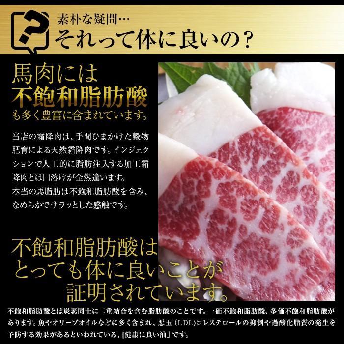 馬肉 専門店 の 美味しさを! 桜ソーセージ ウインナー 馬肉は アレルギー の 少ない お肉です! 安心 安全 !|naya-d|04