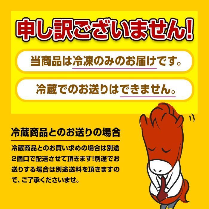 馬肉 専門店 の 美味しさを! 桜ソーセージ ウインナー 馬肉は アレルギー の 少ない お肉です! 安心 安全 !|naya-d|06