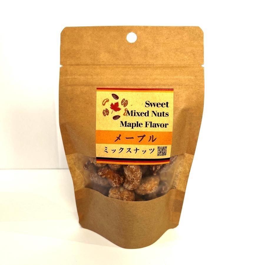 メープル味 ミックスナッツ 70g (カシューナッツ、アーモンド、ピーナッツ、クルミ)|nbhiroshima