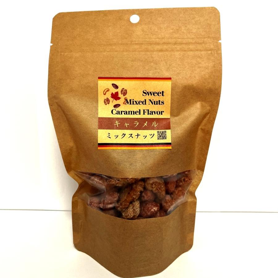 キャラメル味 ミックスナッツ 210g (カシューナッツ、アーモンド、ピーナッツ、クルミ)|nbhiroshima