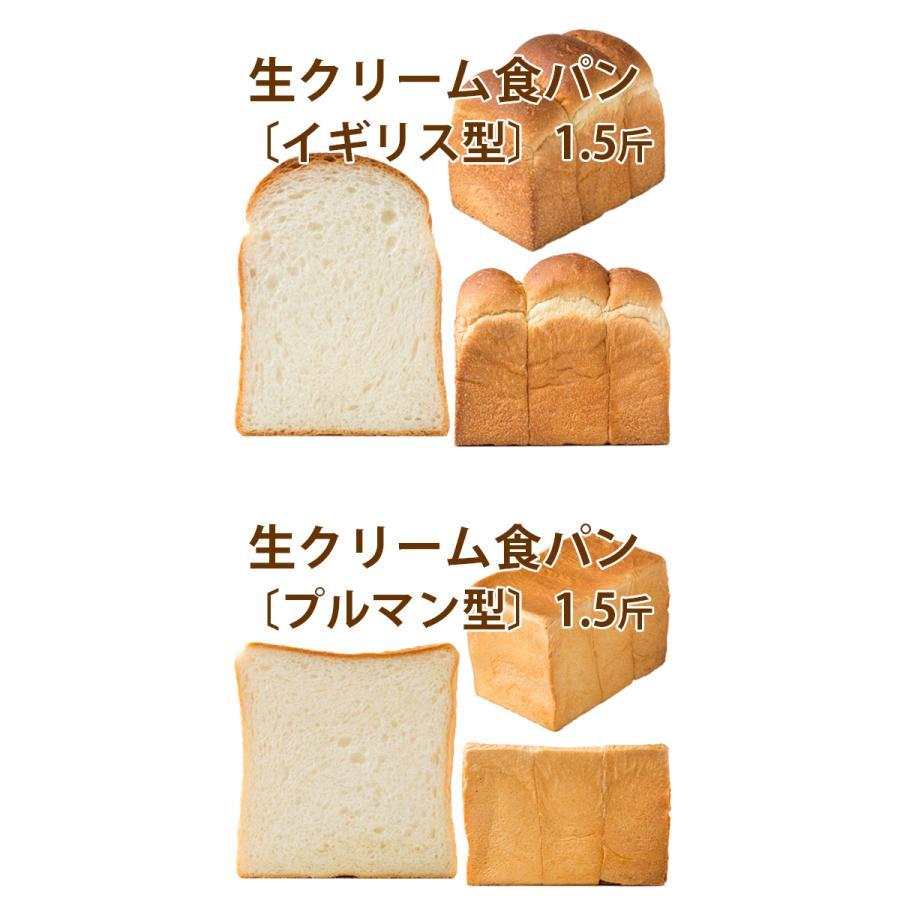食パン 詰め合せ 3本セット 20種の食パンから選択 送料無料 お取り寄せグルメ 食パンを極めるNBIベイカーズ|nbibakers|02