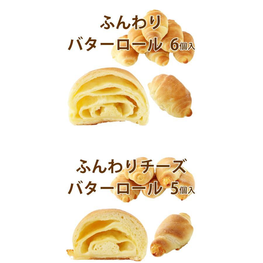 食パン 詰め合せ 3本セット 20種の食パンから選択 送料無料 お取り寄せグルメ 食パンを極めるNBIベイカーズ|nbibakers|11