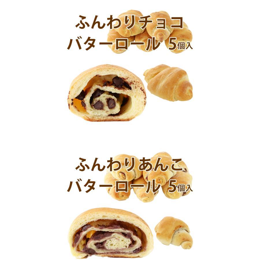 食パン 詰め合せ 3本セット 20種の食パンから選択 送料無料 お取り寄せグルメ 食パンを極めるNBIベイカーズ|nbibakers|12