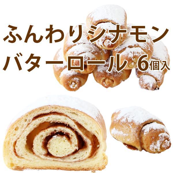 食パン 詰め合せ 3本セット 20種の食パンから選択 送料無料 お取り寄せグルメ 食パンを極めるNBIベイカーズ|nbibakers|13