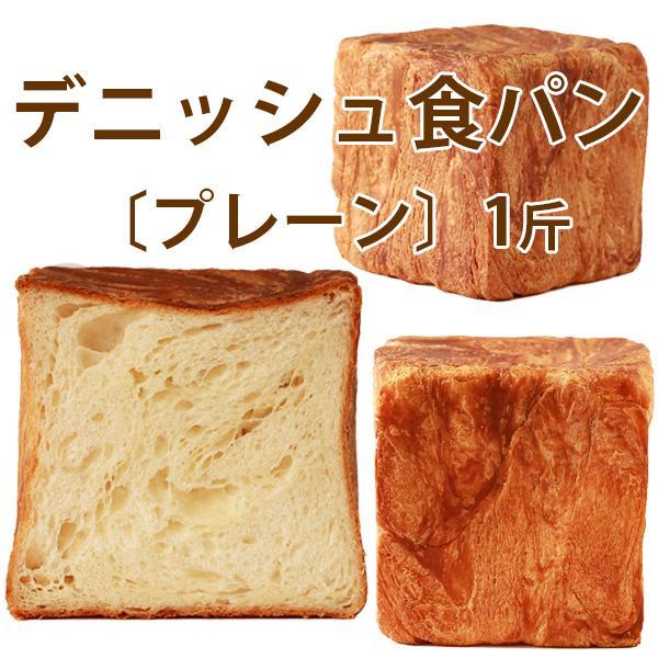 食パン 詰め合せ 3本セット 20種の食パンから選択 送料無料 お取り寄せグルメ 食パンを極めるNBIベイカーズ|nbibakers|14