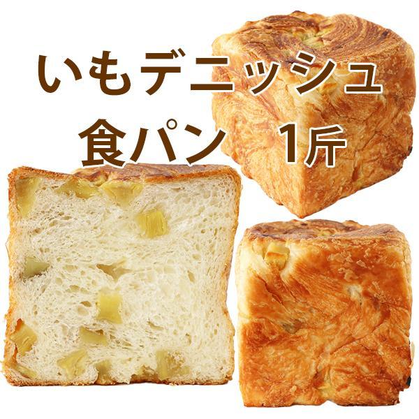 食パン 詰め合せ 3本セット 20種の食パンから選択 送料無料 お取り寄せグルメ 食パンを極めるNBIベイカーズ|nbibakers|17