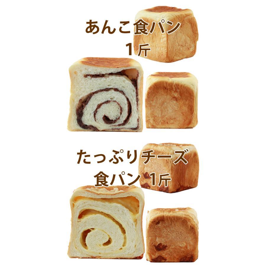 食パン 詰め合せ 3本セット 20種の食パンから選択 送料無料 お取り寄せグルメ 食パンを極めるNBIベイカーズ|nbibakers|06