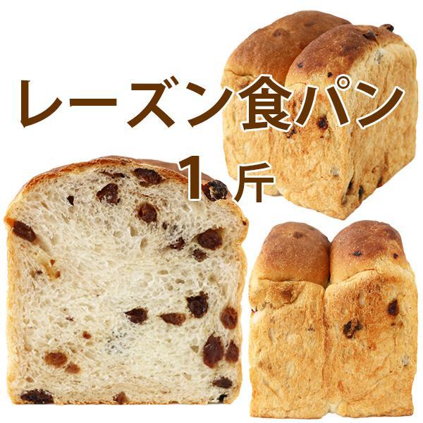 食パン 詰め合せ 3本セット 20種の食パンから選択 送料無料 お取り寄せグルメ 食パンを極めるNBIベイカーズ|nbibakers|08