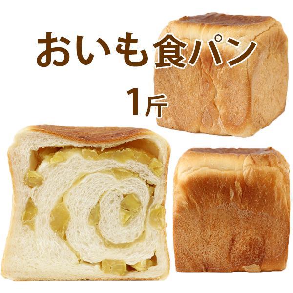 食パン 詰め合せ 3本セット 20種の食パンから選択 送料無料 お取り寄せグルメ 食パンを極めるNBIベイカーズ|nbibakers|09