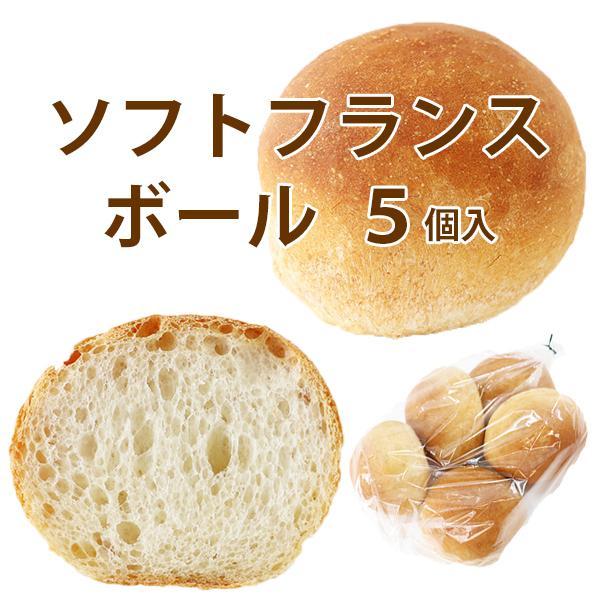 食パン 詰め合せ 3本セット 20種の食パンから選択 送料無料 お取り寄せグルメ 食パンを極めるNBIベイカーズ|nbibakers|10