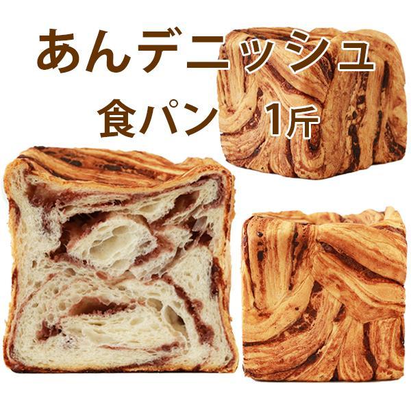 デニッシュ食パン 詰め合せ 3本セット 送料無料 お取り寄せグルメ 食パンを極める NBIベイカーズ|nbibakers|03