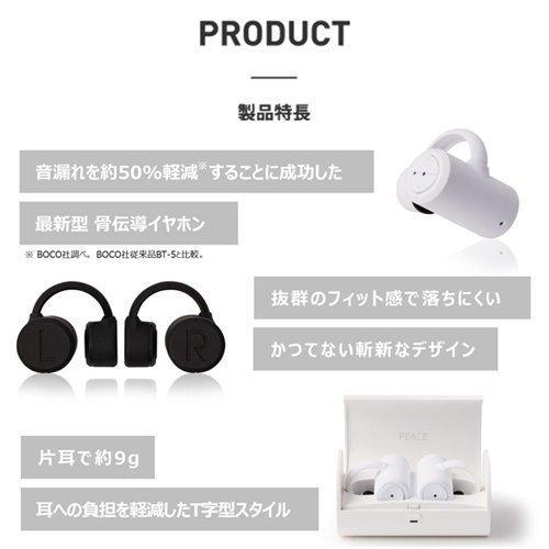 【期間限定タイムセール】ワイヤレスイヤホン BoCo TW-1 BLACK 完全ワイヤレス Bluetooth 骨伝導イヤホン earsopen完全ワイヤレス骨伝導イヤホン ndc1shop 06