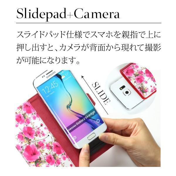 スマホケース 手帳型 多機種対応 マルチタイプ Xperia エクスペリア Galaxy ギャラクシー aquos アクオス iphone アイフォン fleur ndos 10