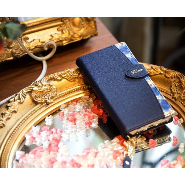 スマホケース 手帳型 多機種対応 マルチタイプ Xperia エクスペリア Galaxy ギャラクシー aquos アクオス iphone アイフォン fleur ndos 15