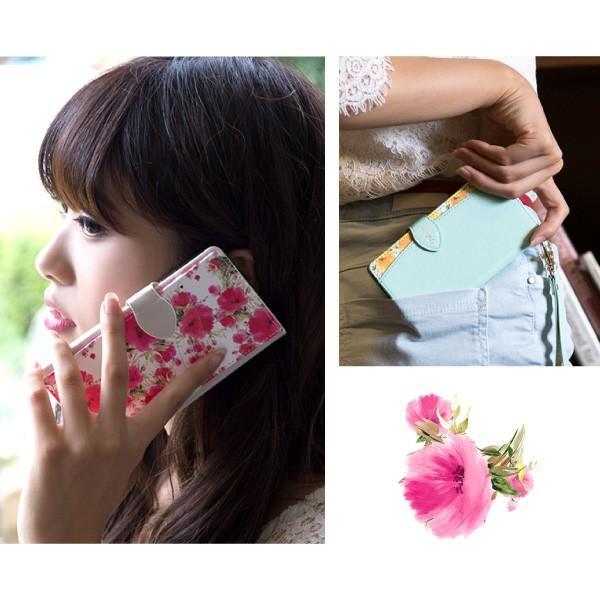 スマホケース 手帳型 多機種対応 マルチタイプ Xperia エクスペリア Galaxy ギャラクシー aquos アクオス iphone アイフォン fleur ndos 16