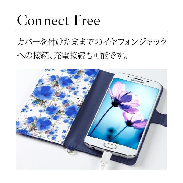 スマホケース 手帳型 多機種対応 マルチタイプ Xperia エクスペリア Galaxy ギャラクシー aquos アクオス iphone アイフォン fleur ndos 08