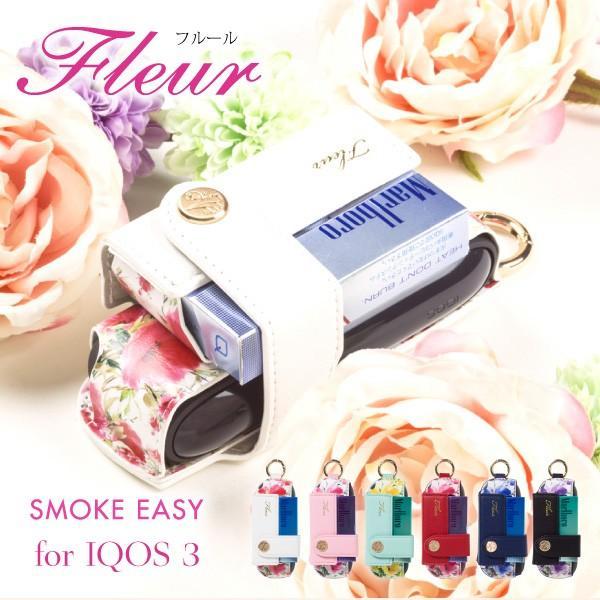 iqos3 duo ケース アイコス3 デュオ ケース 新型 カバー ブランド iqos3duo レザー 電子たばこ SMOKE EASY FLEUR|ndos