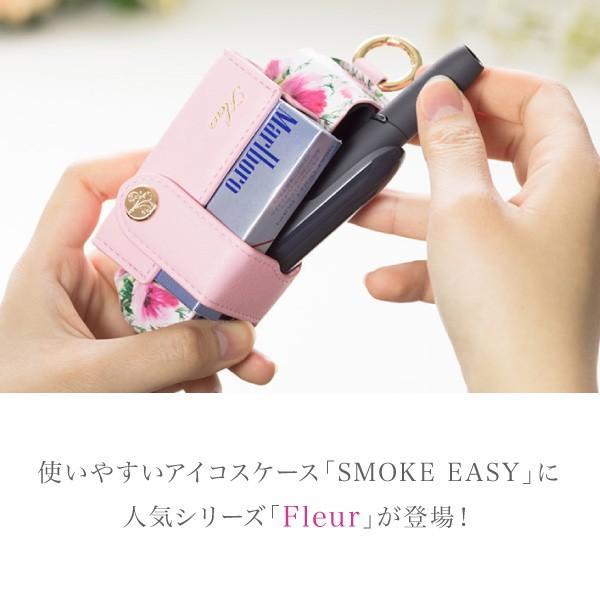 iqos3 duo ケース アイコス3 デュオ ケース 新型 カバー ブランド iqos3duo レザー 電子たばこ SMOKE EASY FLEUR|ndos|02