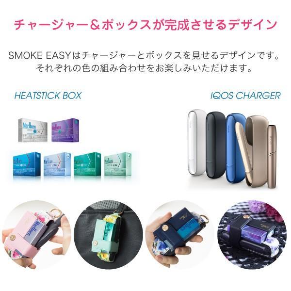iqos3 duo ケース アイコス3 デュオ ケース 新型 カバー ブランド iqos3duo レザー 電子たばこ SMOKE EASY FLEUR|ndos|06