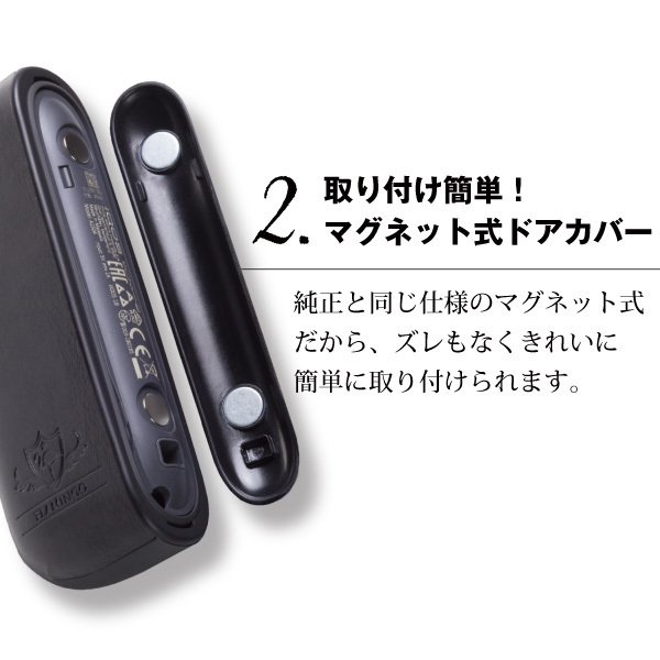 iqos3 duo ケース アイコス3 デュオ ケース カバー ドアカバー iqos3ケース ブランド 新型 レザー HYBRID IQOS3 CASE ndos 13