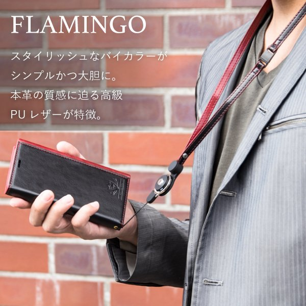 ネックストラップ スマホ ストラップ リング 落下防止 スマホ スマートフォン iPhone 12 SE 11 8 STYLENATURAL FLAMINGO ndos 02