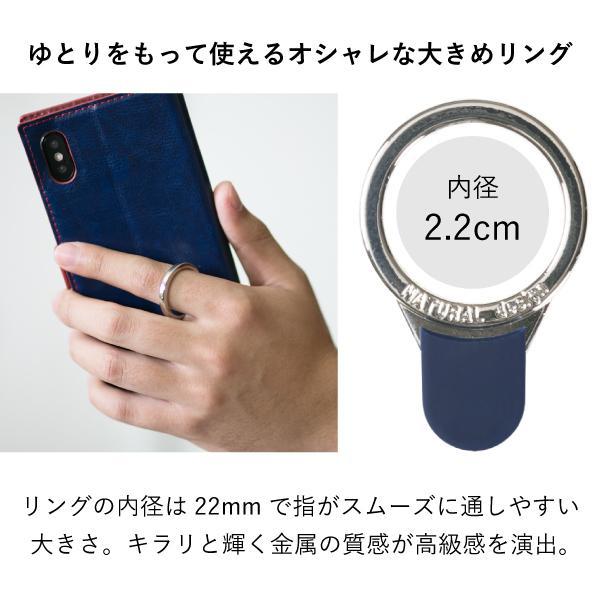 ネックストラップ スマホ ストラップ リング 落下防止 スマホ スマートフォン iPhone 12 SE 11 8 STYLENATURAL FLAMINGO ndos 11