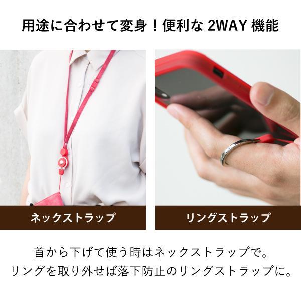 ネックストラップ スマホ ストラップ リング 落下防止 スマホ スマートフォン iPhone 12 SE 11 8 STYLENATURAL FLAMINGO ndos 08