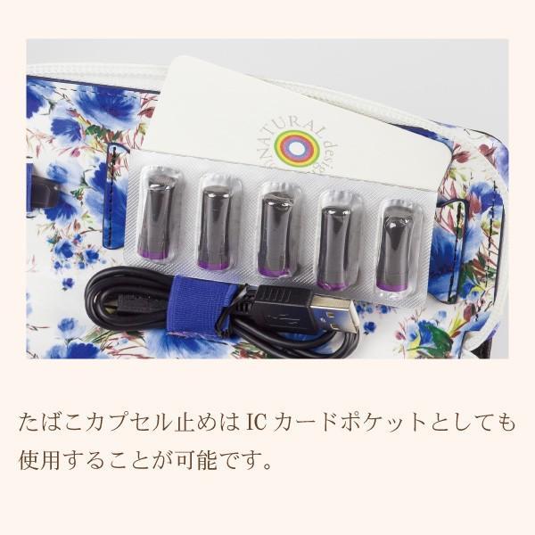 プルームテック プラス ケース プルームテック ケース ploom tech 専用 ケース 防水 おしゃれ コンパクト 革 マウスピース Fleur|ndos|13