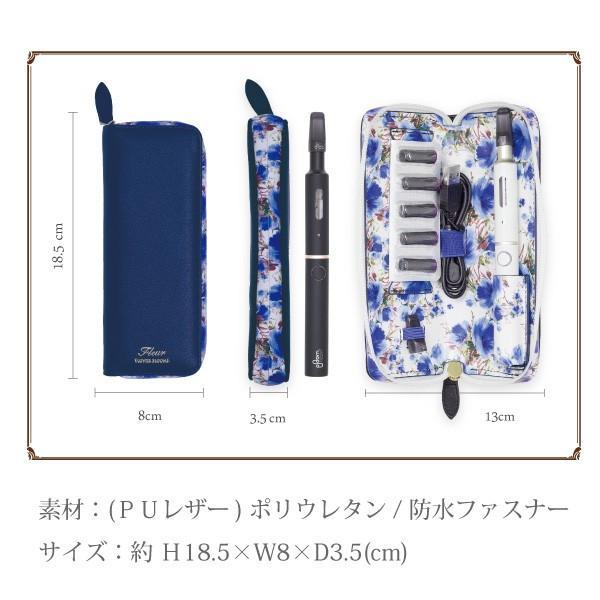 プルームテック プラス ケース プルームテック ケース ploom tech 専用 ケース 防水 おしゃれ コンパクト 革 マウスピース Fleur|ndos|16