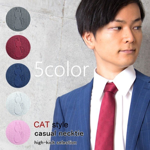 ネクタイ ネコタイ ネコ柄 猫柄 アニマル柄 5カラー全身ネコ総柄 CT12|necktie-bream