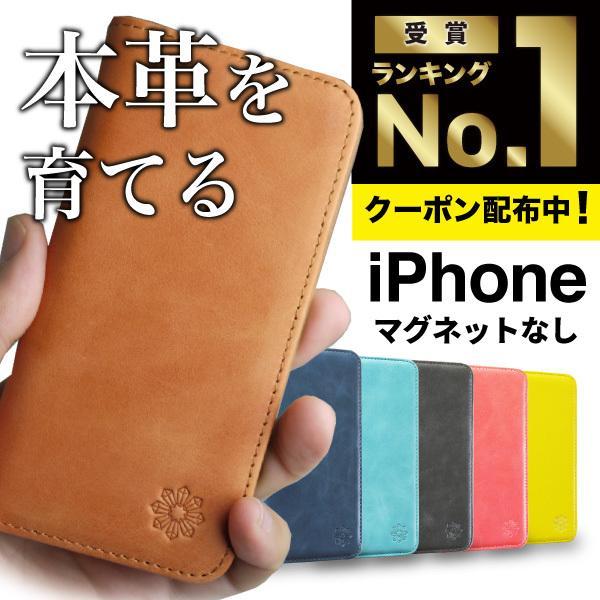 iphone11 ケース 手帳型 本革 iphone 8 SE2 2020 第2世代 11pro 11 pro maxアイフォン 7 アイホン スマホケース カバー おしゃれ 磁石なし|need-net-work