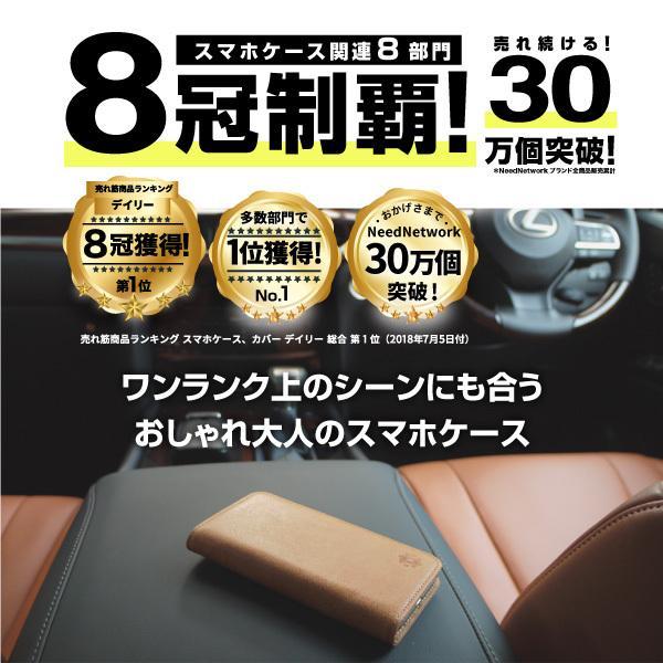 iphone11 ケース 手帳型 本革 iphone 8 SE2 2020 第2世代 11pro 11 pro maxアイフォン 7 アイホン スマホケース カバー おしゃれ 磁石なし|need-net-work|02