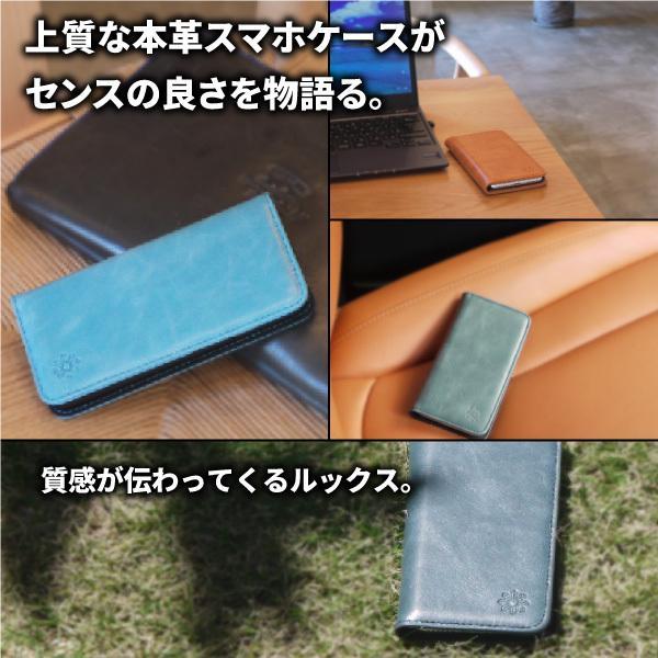 iphone11 ケース 手帳型 本革 iphone 8 SE2 2020 第2世代 11pro 11 pro maxアイフォン 7 アイホン スマホケース カバー おしゃれ 磁石なし|need-net-work|13